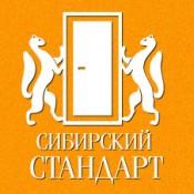 Сибирский стандарт (3)